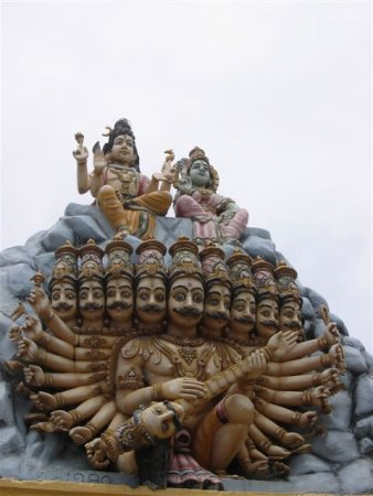 ravanathirukoneswaram