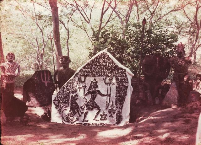 hero Stone - Natukkal