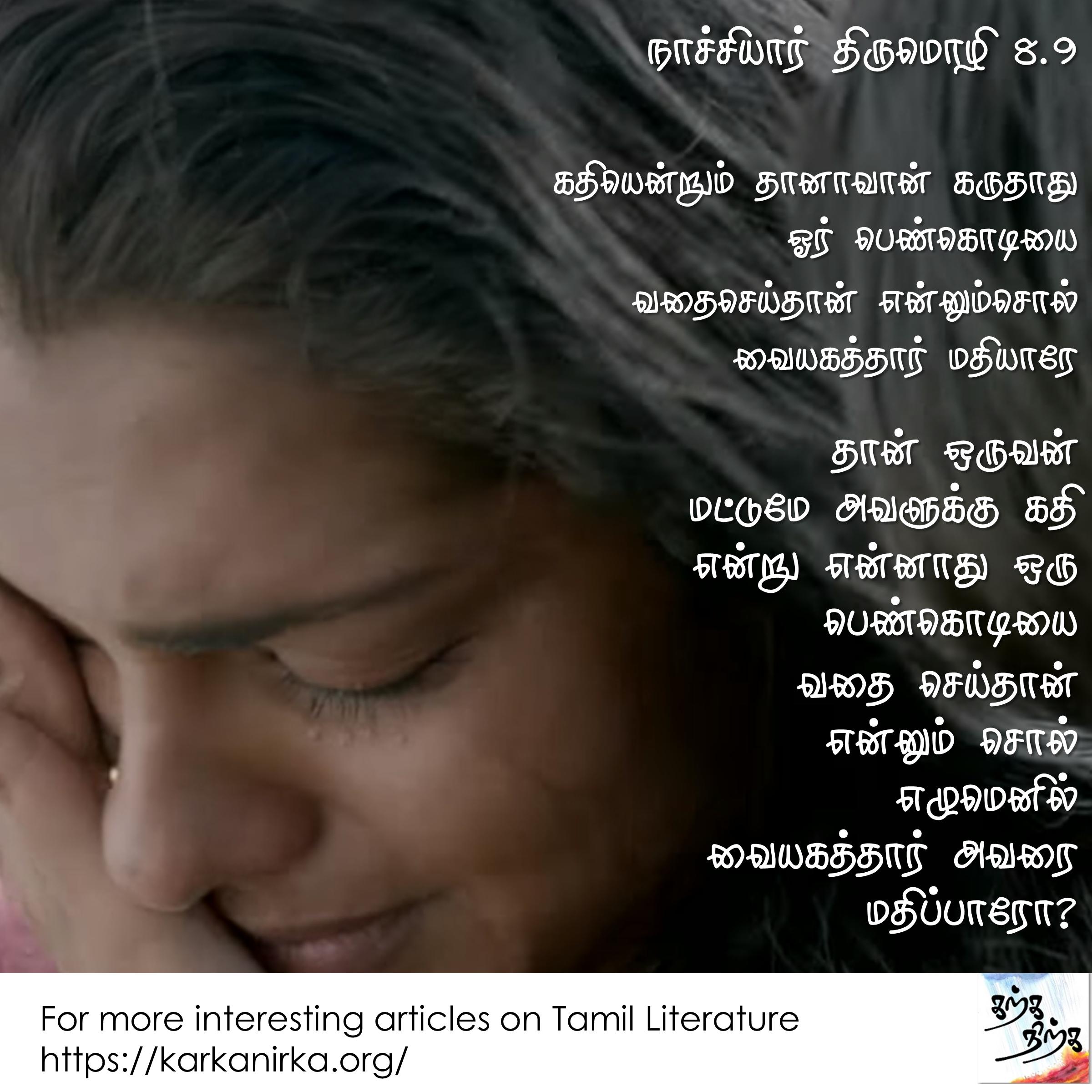 refugee tamil
